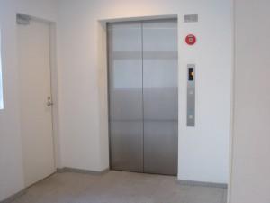 Apartments Tower Azabu-juban - Elevator