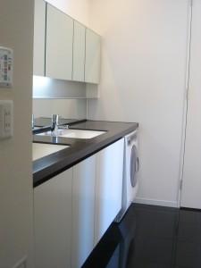 Apartments Tower Azabu-juban - Powder Room