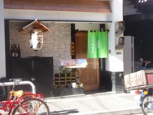 Apartments Tower Azabu-juban - Neighbor
