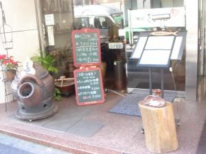 Parkview Minami-aoyama - Neighbor