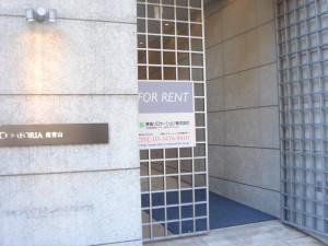 Comforia Minami-aoyama - Entrance