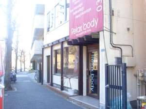Comforia Minami-aoyama DEUX - Neighbor