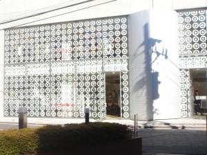 Palais Royal Minami-aoyama - Neighbor