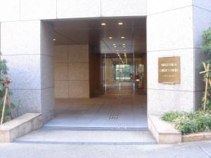 Millennium Garden Court - Entrance