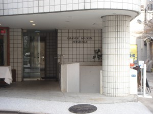 Grand Maison Nogizaka - Entrance