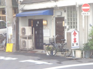 Lions Mansion Higashi-azabu - Neighbor