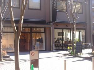 Park Avenue Jinnan - Neighbor