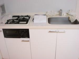 Bell Minami-aoyama - Kitchen