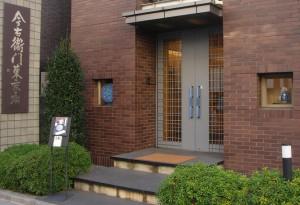 Bell Minami-aoyama - Neighbor