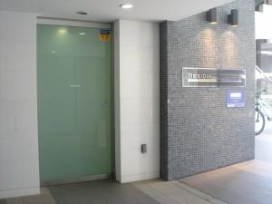 Residia Daikanyama Sarugakucho - Entrance