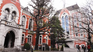 Keio University in Mita