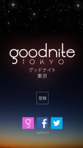 goodnite2