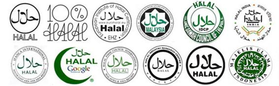 halalcertifcationlogos2